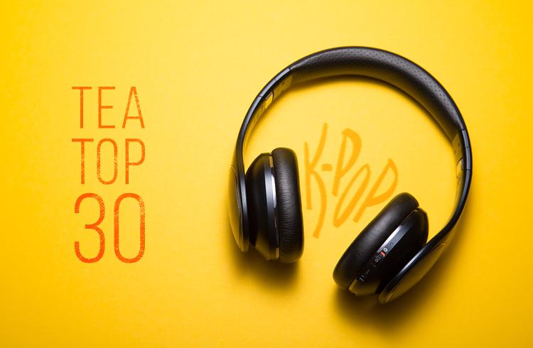 Топ 30 К-поп песни