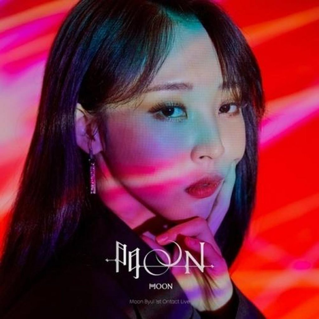 Moon Repackage cover